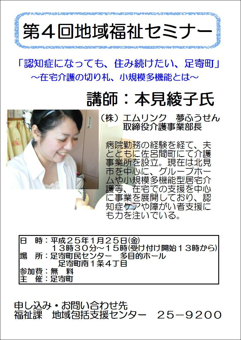 本見.JPG