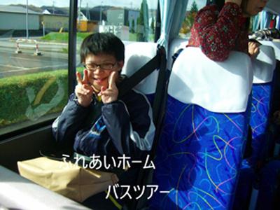 gazou004.jpg
